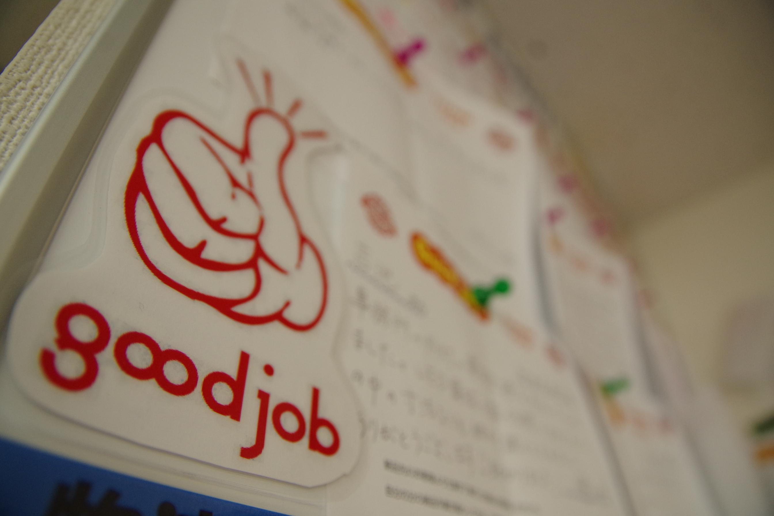 Good Job カード